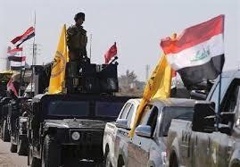 سه مسئول پشتیبانی گروه تروریستی داعش دستگیر شد