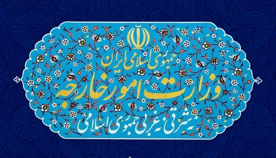 واکنش ایران به برقراری روابط امارات و اسرائیل