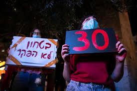 تجاوز ۳۰ مرد به دختر ۱۶ ساله در سرزمینهای اشغالی