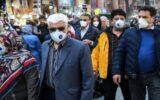 تمام کشور آلوده به ویروس کرونا است
