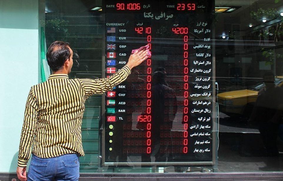 آمادهباش در بازار ارز / نقاط حساس قیمت دلار