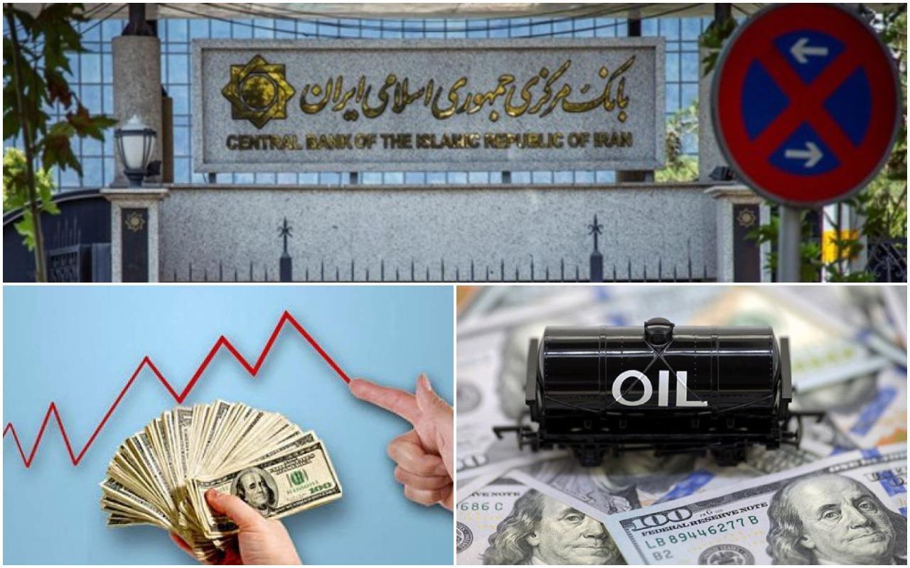 خلع ید بانک مرکزی از خرید ارز دولتی