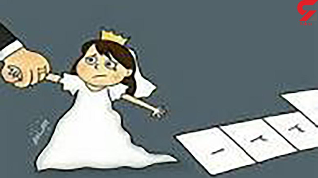 ازدواج دختر ۱۲ ساله با دامادی ۱۷ سال بزرگتر در مشهد! / معصومه به پلیس پناه برد!