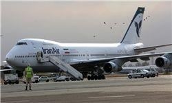مزایده ۱۲ فروند هواپیمای از رده خارج شده ایران ایر با قیمت محرمانه