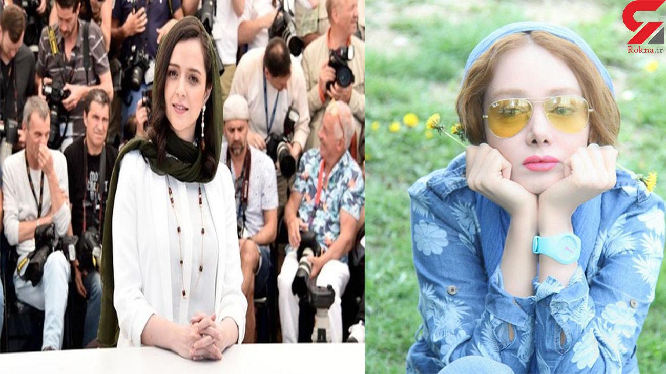 تهدیدهای وحشتناک ترانه علیدوستی  توسط  شهره قمر خانم بازیگر ایرانی  + سند