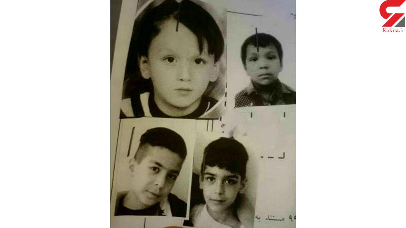 جسد چهارمین کودک شاهین شهری هم پیدا شد + عکس غم انگیز