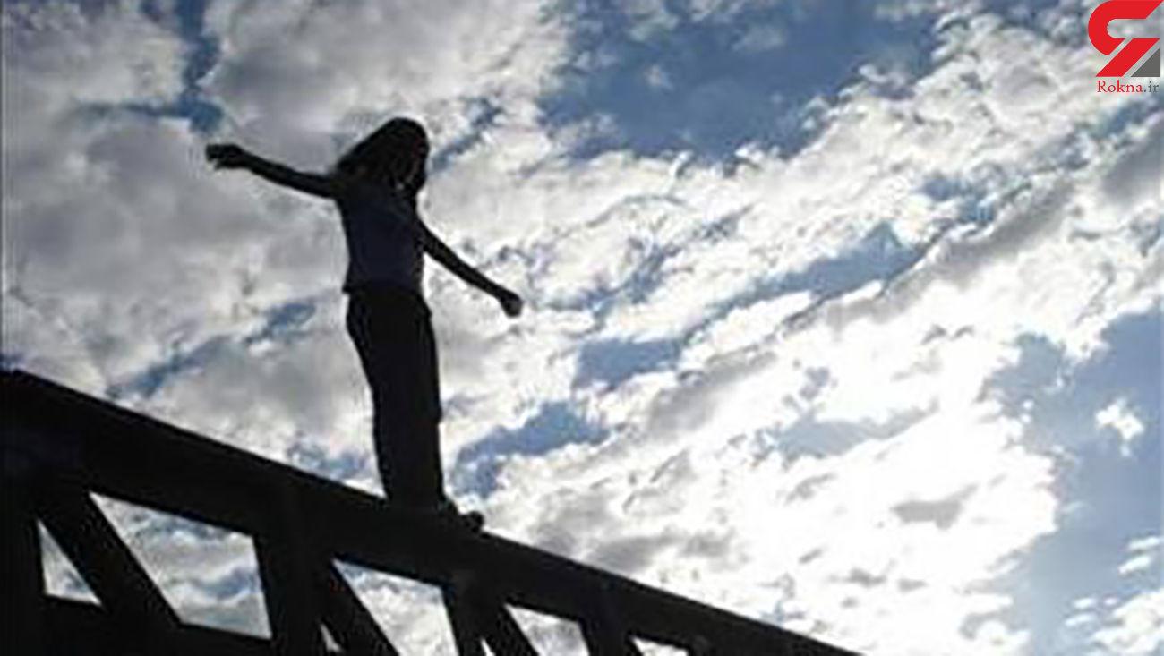 خودکشی  دختر ۱۸ ساله در در تویسرکان + جزئیات