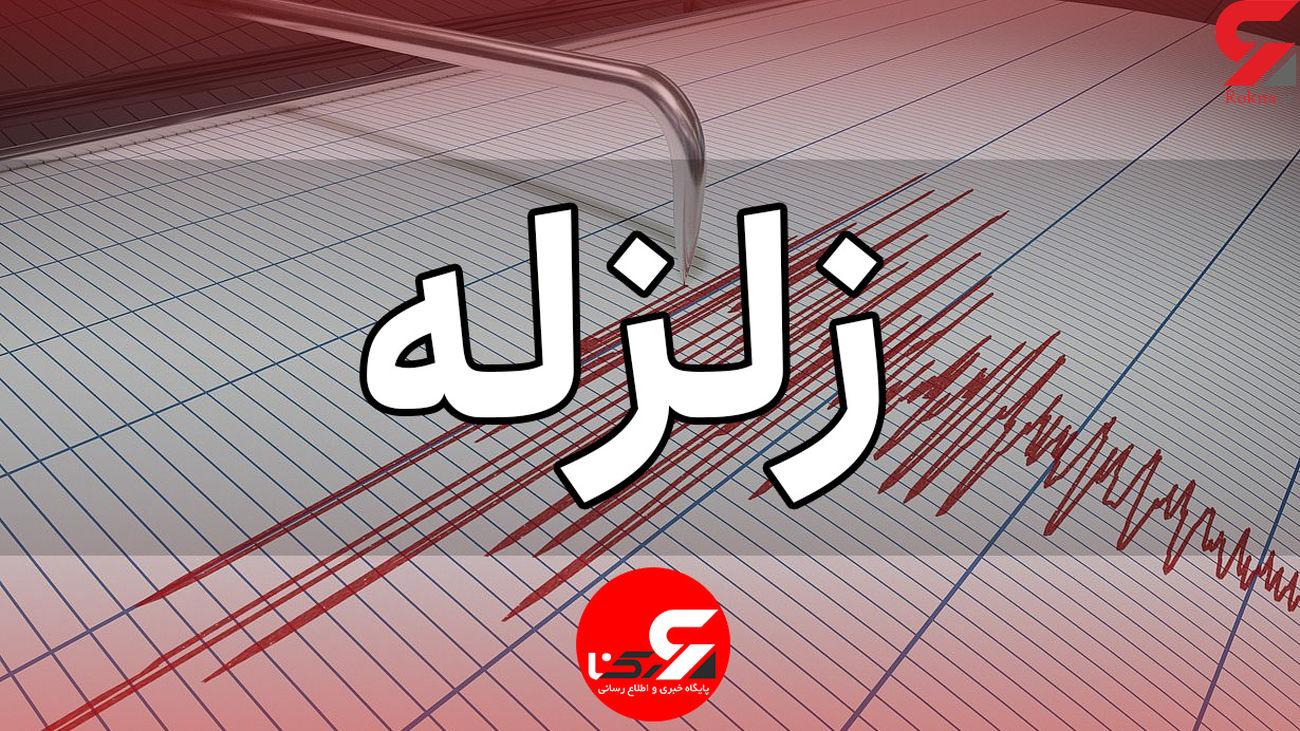 زلزله مازندران را لرزاند + جزئیات