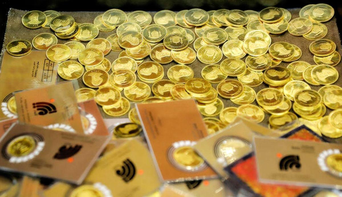 سکه بخریم یا نه؟