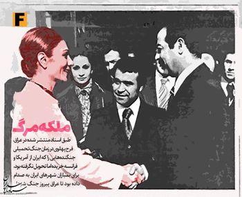 فرح پهلوی برای بمباران ایران به صدام کمک نظامی میکرده؟