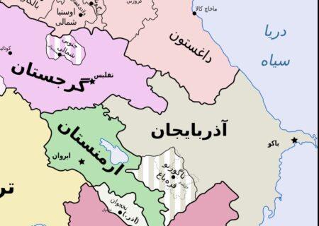 استخوان لای زخم قفقاز
