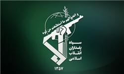 سپاه پاسداران مقر گروهکهای ضد انقلاب در شمال عراق را منهدم کرد