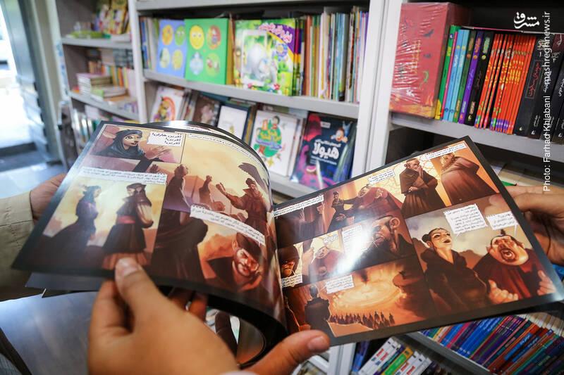 ملاکهای ارزیابی جشنوارههای کتاب