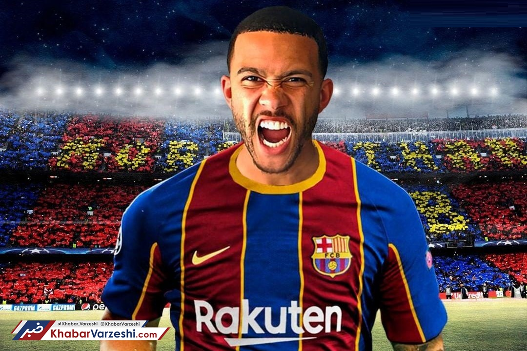 مهاجمی که بارسلونا به جذبش اصرار دارد