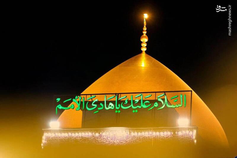 نماهنگ جدید میثم مطیعی برای تخریب قبور سامرا