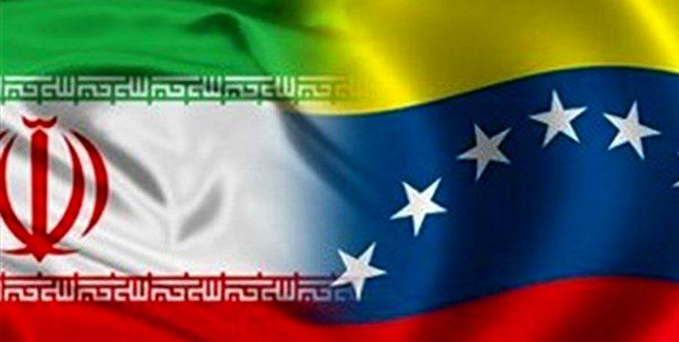 صادرات میعانات گازی به ونزوئلا