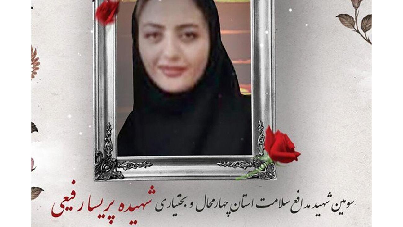 عکس مامایی که به خاطر کرونا فوت کرد / شهرکرد