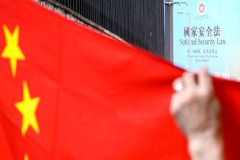 چین درهای اقتصادش را به روی سرمایه گذاران خارجی گشود