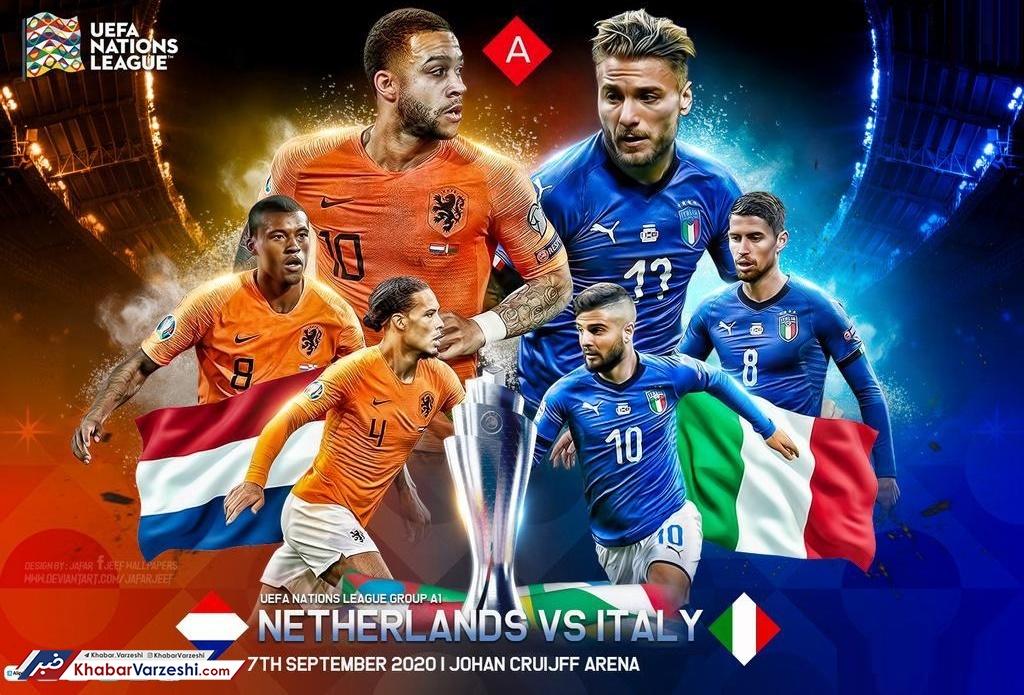 گروه ۱ لیگ ملتهای اروپا؛ از آمستردام تا مرحله نهایی