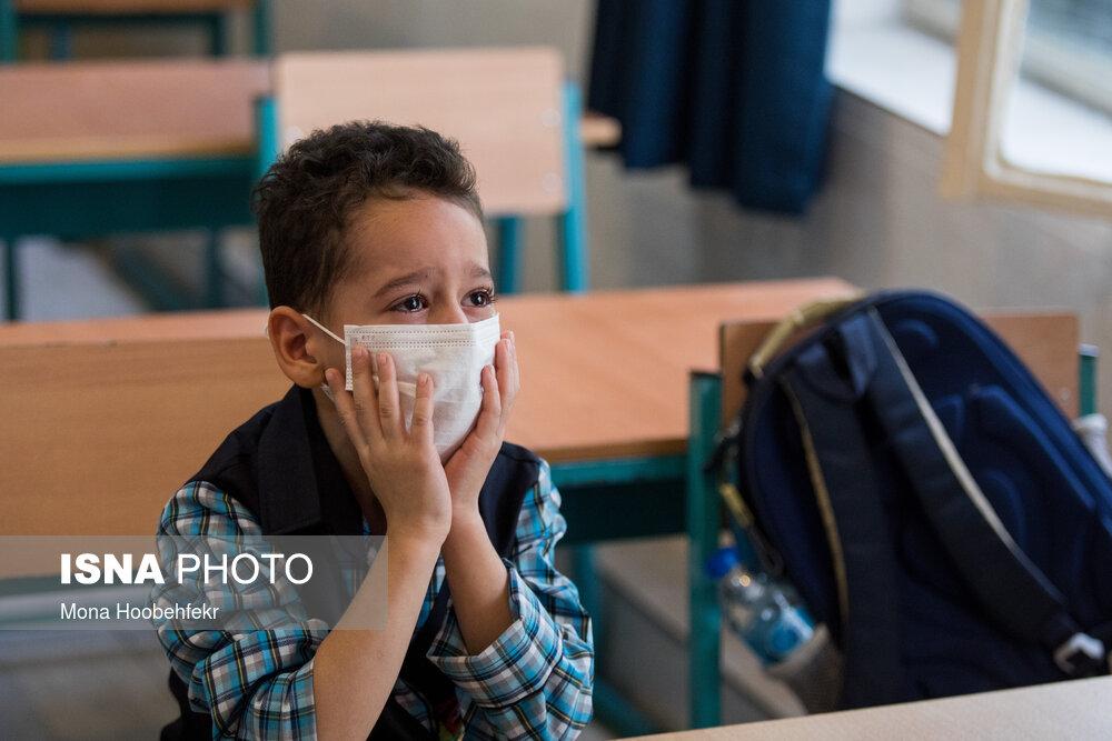 گریه و بغض در اولین کلاس درس + عکس