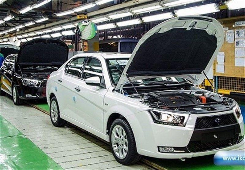 برگزاری قرعهکشی فروش فوقالعاده محصولات ایران خودرو در ۲۴ شهریور