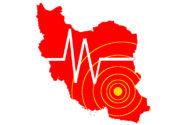 زلزله آلونی در چهارمحال و بختیاری را لرزاند / ریشتر بالا همه را وحشت زده کرد