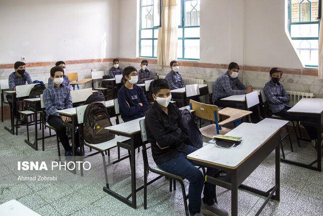 کمیسیون بهداشت مطرح کرد: نحوه بازگشایی مدارس با تصمیم ستاد مبارزه با کرونا بوده است