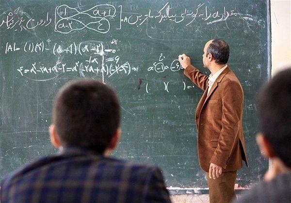 آخرین وضعیت لایحه رتبه بندی معلمان + جزئیات
