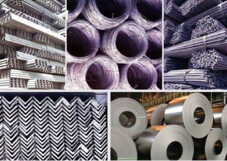 قیمت روز انواع  آهن آلات ساختمانی در ۲۱ مهر ۹۹