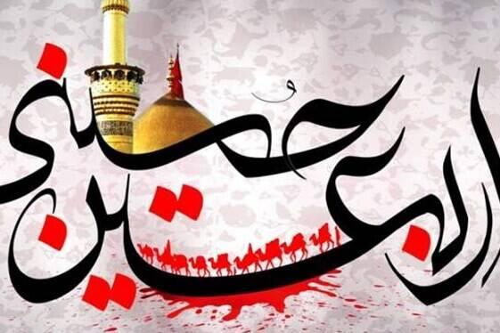 اصحاب رسانه سانسور خبری اربعین را بشکنند/ اربعین نماد پیروزی ما در جنگ نرم است
