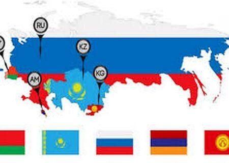 تقویت همکاری در اوراسیا راهکاری برای شکست تحریمها