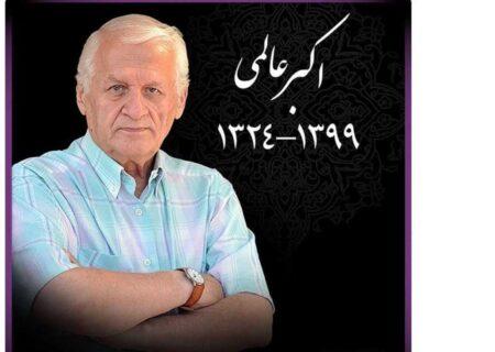 فیلمساز و مجری معروف ایرانی تسلیم کرونا شد + عکس