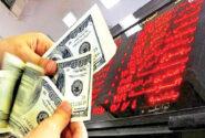تداوم بیم و امید در معاملات سهام پایتخت؛ خروج پول حقیقیها از بورس ادامه مییابد؟