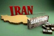 ترامپ رفع تحریمها علیه ایران در آینده را دشوارتر کند