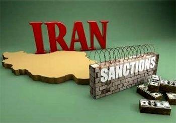 تحریم ۸ شرکت فعال در بخش پتروشیمی ایران