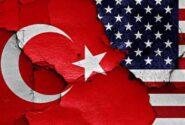 محکومیت کارمند کنسولگری آمریکا در ترکیه به همدستی با «تشکیلات گولن»