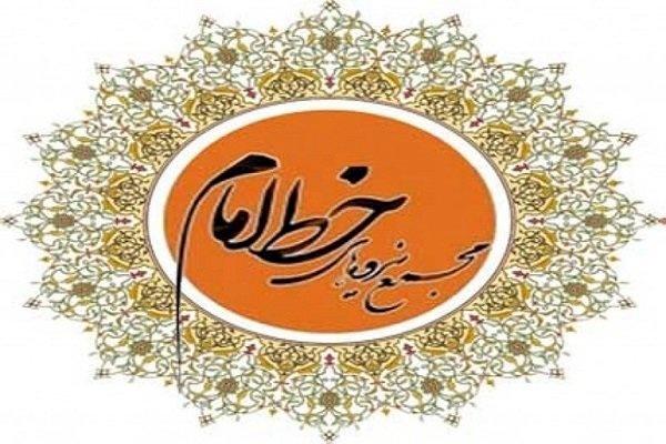 توهین به پیامبر اسلام همه ارزشهای انسانی و توحیدی را در طول تاریخ هدف قرار داده است