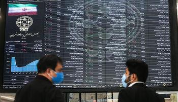 جزئیات جدید از عرضه صندوق دارا سوم در بورس