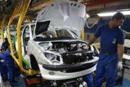 ۵۷ هزار و ۳۰۰ خودرو ناقص ایران خودرو در انتظار قطعه