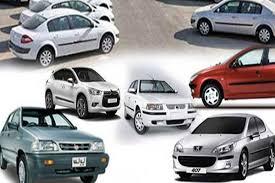 جدیدترین ارزیابی کیفی خودروهای داخلی