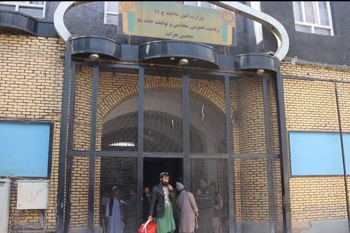 در درگیری زندان هرات، ۲۰ تن کشته و زخمی شدند – آوا