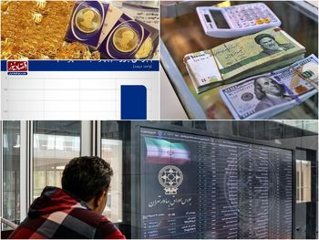رونمایی از پربازدهترین بازار ۷ ماه آغازین سال ۹۹ + جدول و نمودار