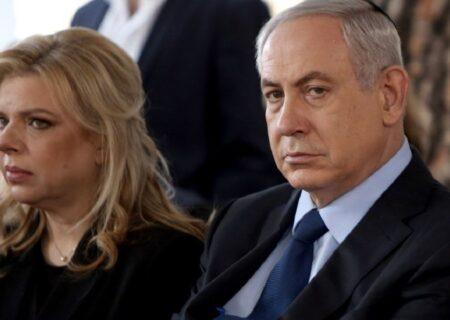 آبرو ریزی همسر نتانیاهو در شرایط قرنطینه سراسری