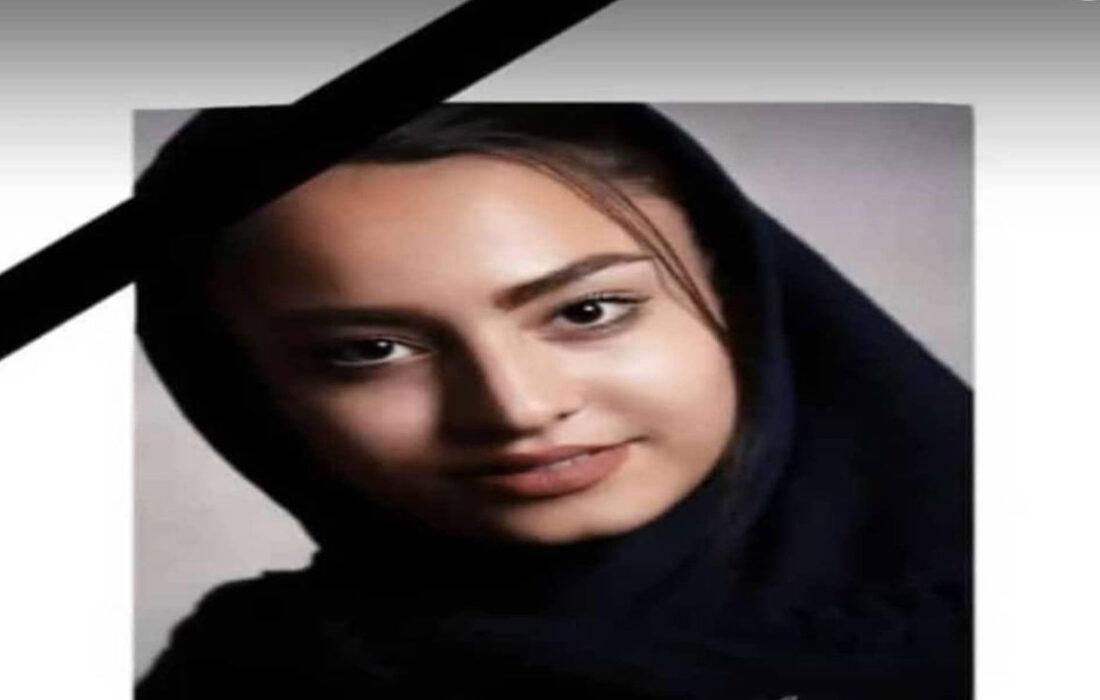 شمیم آرام ورزشکار ملی پوش درگذشت / علت چه بود؟! + عکس