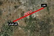 فیلمی تکاندهنده از  شهادت ۱۳ مدافع حرم ایرانی در محاصره خان طومان سوریه