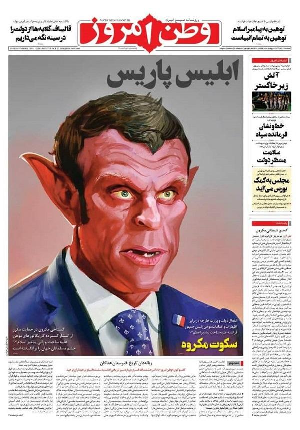 صفحه اول وطن امروز علیه مکرون؛ ابلیسِ پاریس