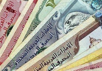 قیمت درهم امارات امروز دوشنبه ۱۳۹۹/۰۸/۰۵