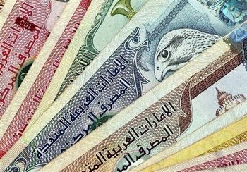 قیمت درهم امارات امروز پنجشنبه ۱۳۹۹/۰۸/۰۸