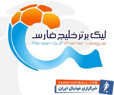 لیگ برتر ؛ شیخ دیاباته گران قیمت ترین ستاره لیگ برتر فوتبال ایران در ترانسفر مارکت