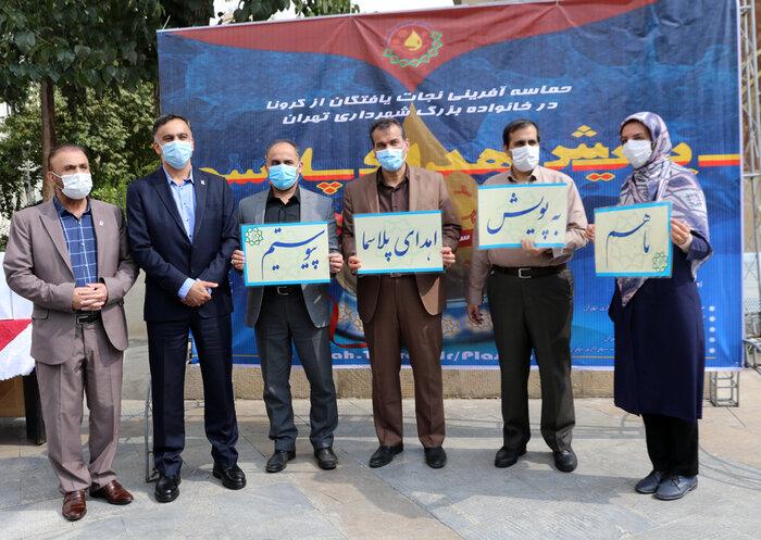 مدیران بهبود یافته از کرونا شهرداری تهران پلاسما اهدا کردند
